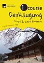 1 Course Deoksugung: First & Last Emperor