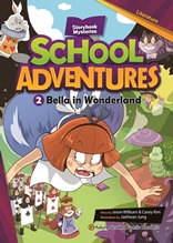 School Adventures  (Bella in Wonderland) - 이상한 나라의 앨리스