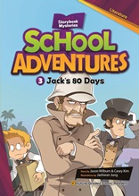 School Adventures  (Jack's 80 Days) - 80일 간의 세계일주