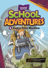 School Adventures  (Jack's Time Machine) - 타임 머신