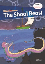 e-future Phonics Fun Readers5-1. The Shoal Beast